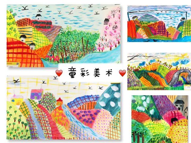 童彩笔画大自然步骤