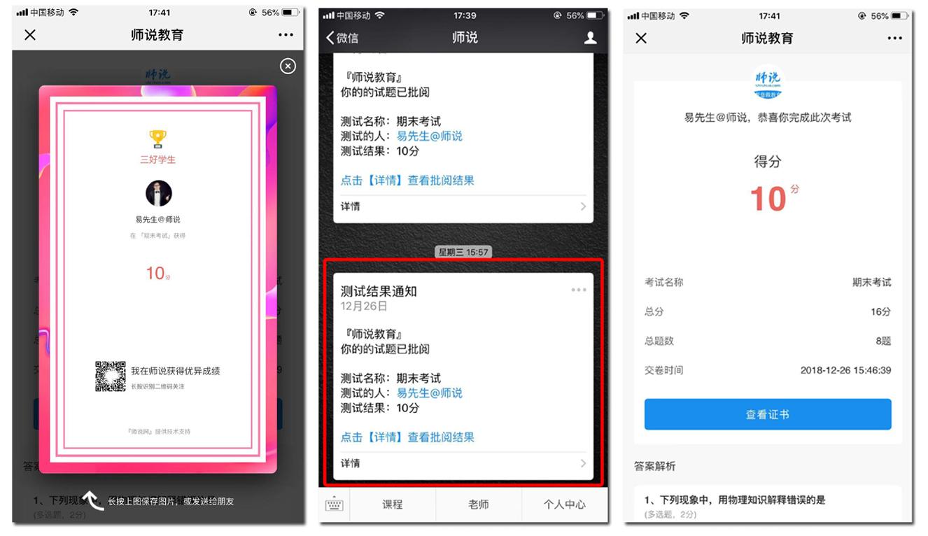 培训学校招生系统 (2).jpg